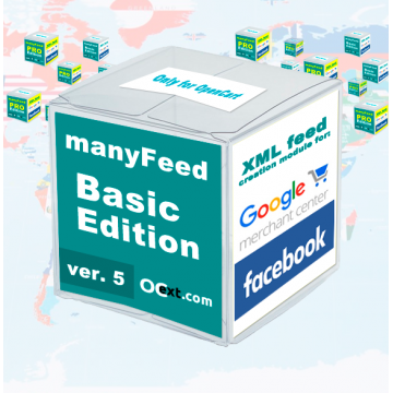 Модуль manyFeed Basic Edit., создание фида для Google Merchant Center, Facebook, Инстаграм для OpenCart